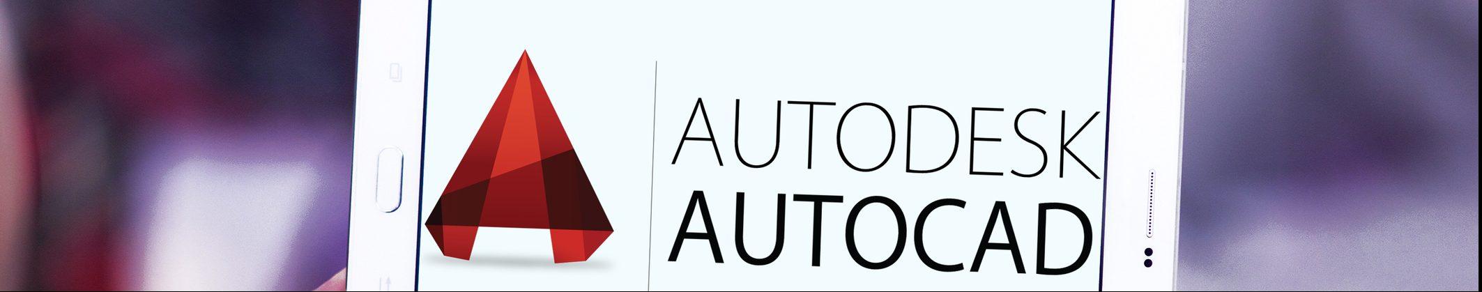 Autodesk 3Ds max design essentials training